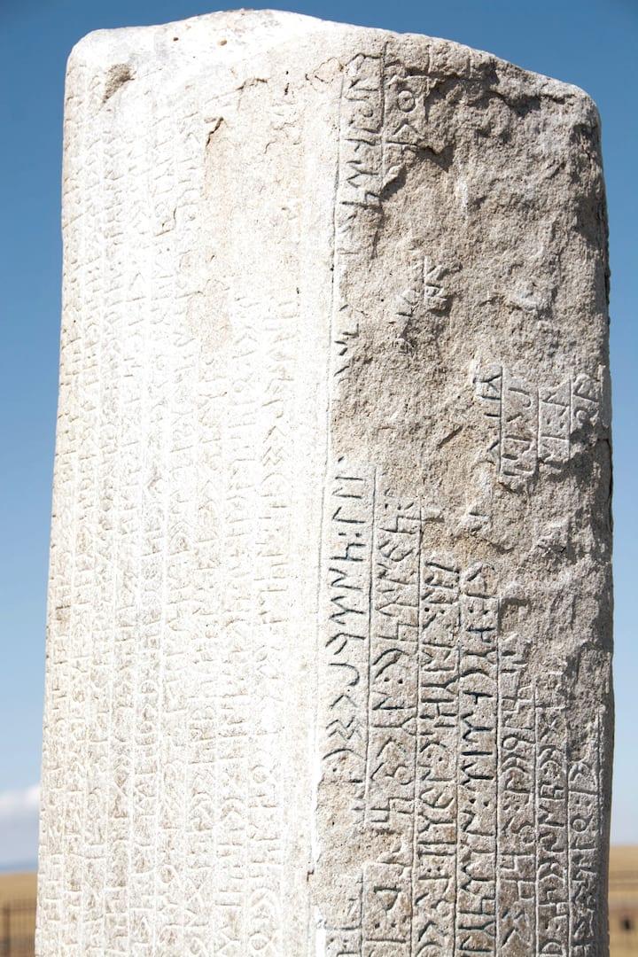 Tonyukuk inscriptions