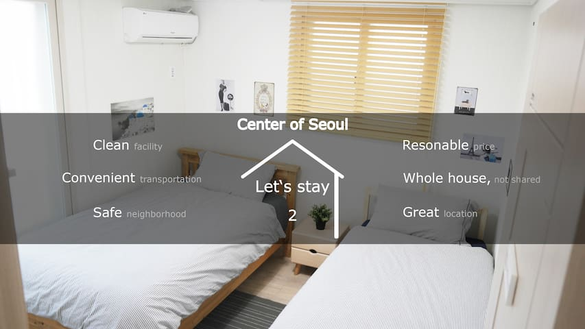 ★Good house for 2~4people. Seoul station near by★