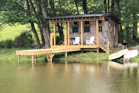 The Duck Blind at Pleasant Valley Farm