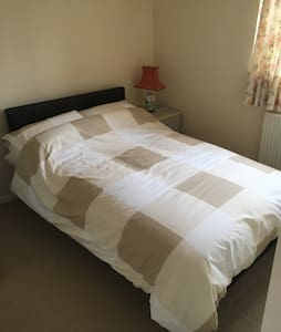 A double room, near ARM, Marshall's - Cambridge