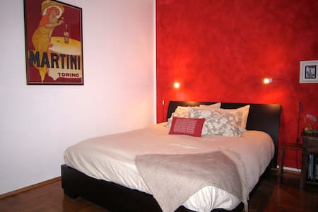 Alle porte del Monferrato - Baldissero Torinese - Bed & Breakfast