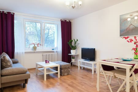 Heart of Warsaw apartment - วอร์ซอ