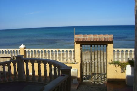 Villa Vistas del Mar,1ª linea playa - San Javier