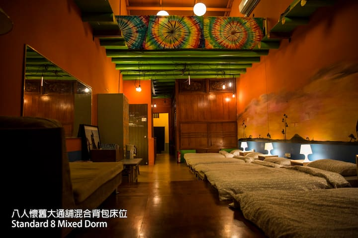 Kenting rainbow wave hostel 8 mixed dorm room