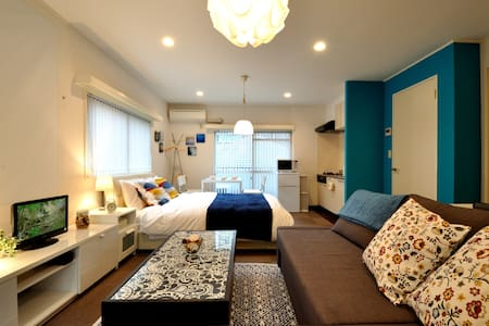Popular area near Roppongi Hills! A spacious one - Minato-ku