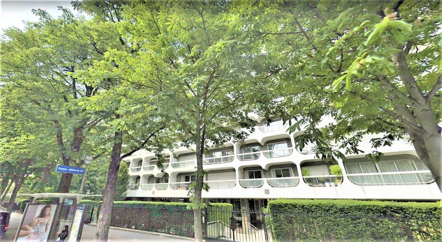 Charmant studio procheTour Eiffel, Champs Elysées