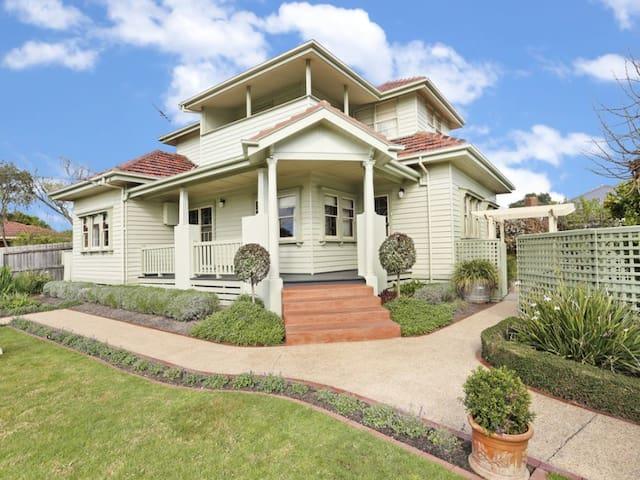 The Green House Portarlington - Portarlington - Holiday home