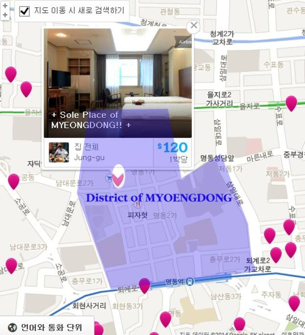 As you can see in numerous reviews, I can proudly can say that our location is Superb, in middle of Myeongdong shopping area.