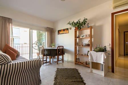 Cozy Room/18 minutes from beach. - Sant Adrià de Besòs - Apartament