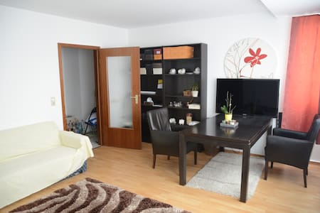 Panorama-City-Suite - Dortmund - Apartmen