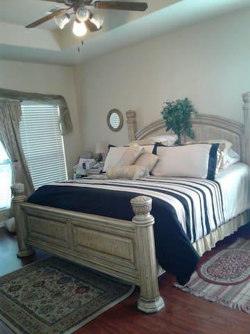 GREAT HOME LOCATION - San Antonio - Casa