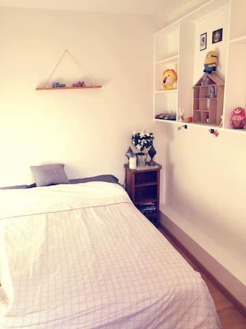 Votre adorable petite chambre