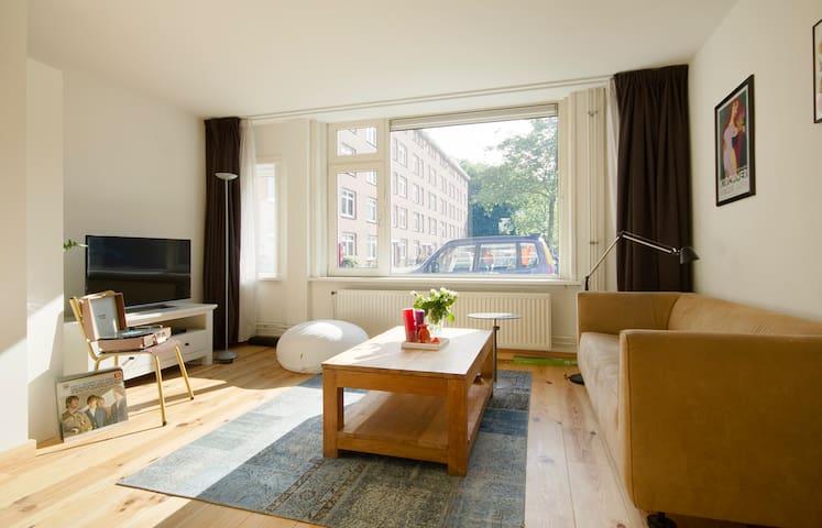 Elegant home & garden close to city - Amsterdam - Apartment