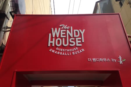 Located a stone's throw from Gwangalli beach, The Wendy House is the place to be during your stay in Busan. Where everyone is made to feel like they are part of the family...a little bit of paradise where you can feel like you are home away from home