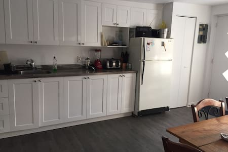 Home in hull 2min from downtown - Gatineau