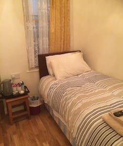 Large Single Ensuite Room - Hounslow