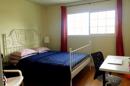 全新的房间 - Walnut - Ház
