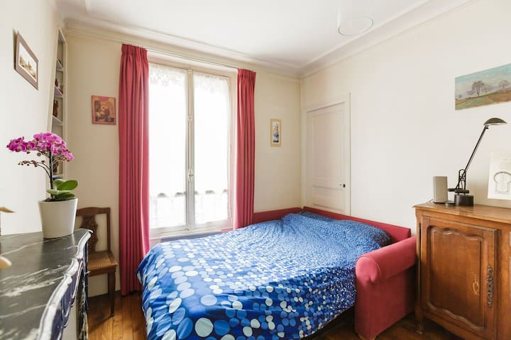 Charming room in the heart of Paris - Paryż