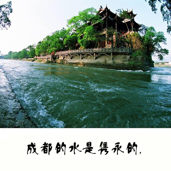 世界文化遗产,都江堰,距离我家,高铁20分钟。当日可往返。