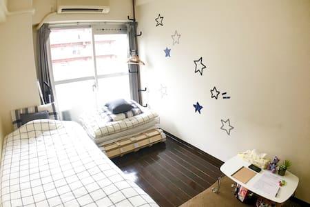 S3.Cozy room near Nakameguro!Easy access toShibuya - Meguro-ku