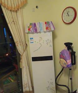 近广州白云机场/百兆光纤/开放式厨房温馨舒适的五星级物业管家公寓 - Guangzhou