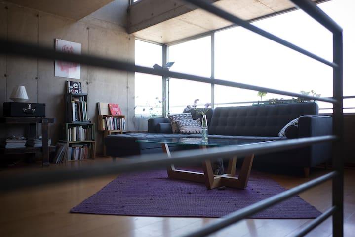 Triplex Design Bellavista - Recoleta - Loft