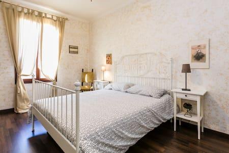 NEW HOME in San Lazzaro - San Lazzaro di Savena - Apartmen