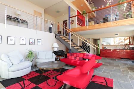 Large Modern home Near the Potomac - Bethesda - House