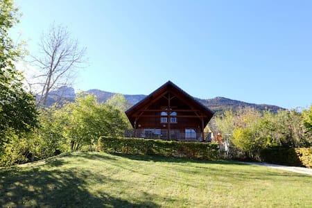 Chalet-Alpes-Nature-Ski-Randonnees