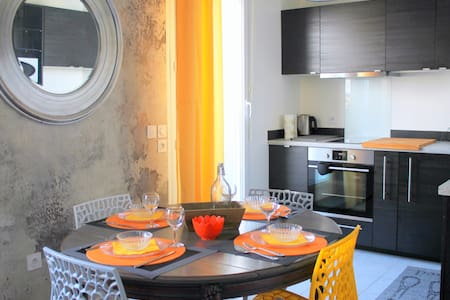 Apartment/Terrace with Great view on Disneyland ! - Montévrain - Apartment