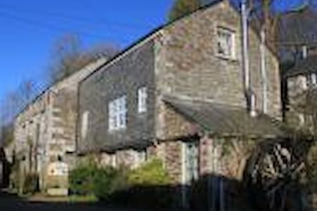 Bissick Old Mill BnB - Ladock