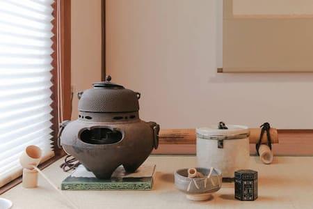 ©️京都・ホステル銀閣寺 和室・布団 個室6畳
