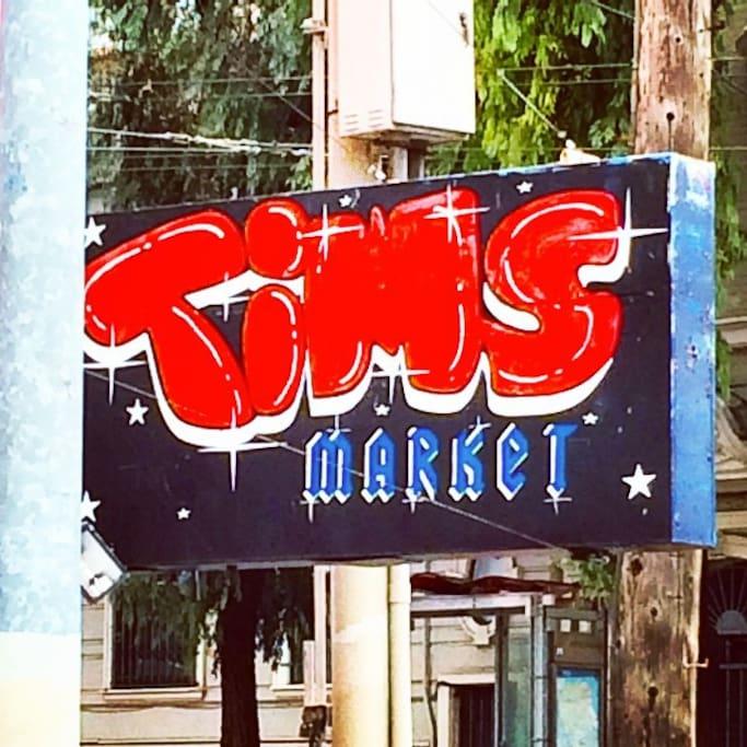 Foto de Tim's Market en Hayes Valley