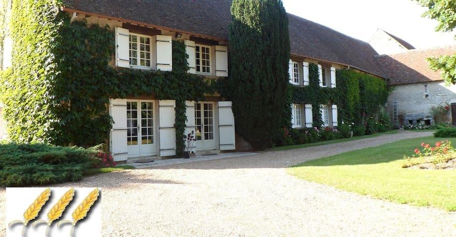 Belle Chambre d'hôte, avec Etang, au calme - Lailly-en-Val