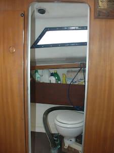 Barco sonolento, ou Sleepyboat - Lisboa - Boot