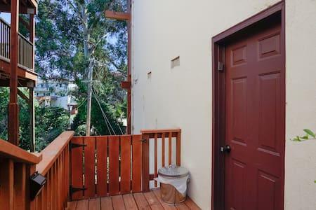 Private Entrance 8 mins to SFO - New Studio