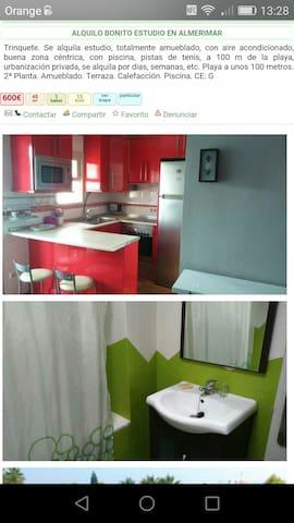 Bonito y acogedor estudio - El Ejido - Apartment