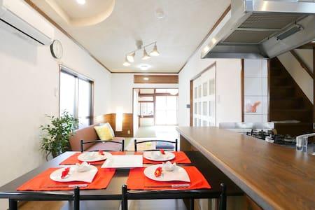 4LDK whole house 18 ppl Hiroshima sta 7min