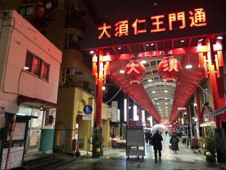 地下鉄大須観音すぐ、大須商店街内 生活便利 ワンルーム 单间配套,购物方便,设施齐全的温馨小家