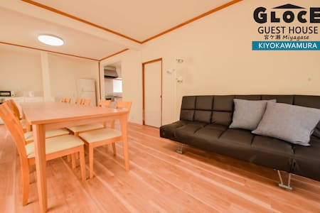 GLOCE  mobility guest house MIYAGASE