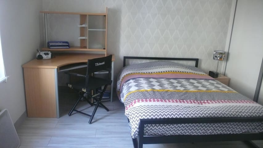 chambre au calme proche du centre ville - Reims - Casa