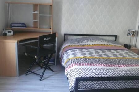 chambre au calme proche du centre ville - Reims - Rumah