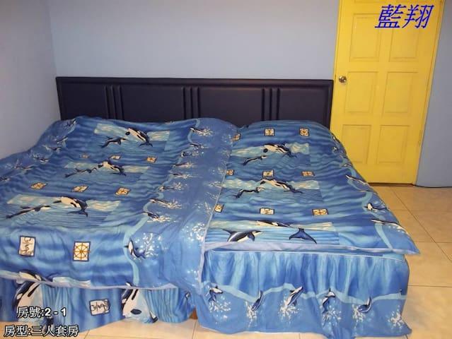 藍翔民宿 三人套房 - Lanyu Township