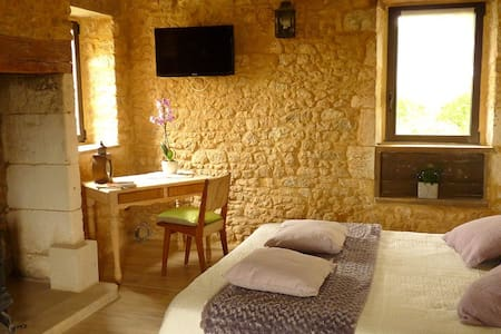 Chambre Cantou en Périgord - Salignac-Eyvigues