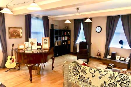 Large Clean Room | Big Flat | WiFi | TV | Netflix