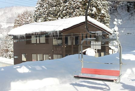 Kamoshika, Ski-in-Ski-out apartment. - Nozawaonsen