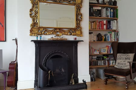 Private room in stylish house in Inchicore - 都柏林 - 獨棟