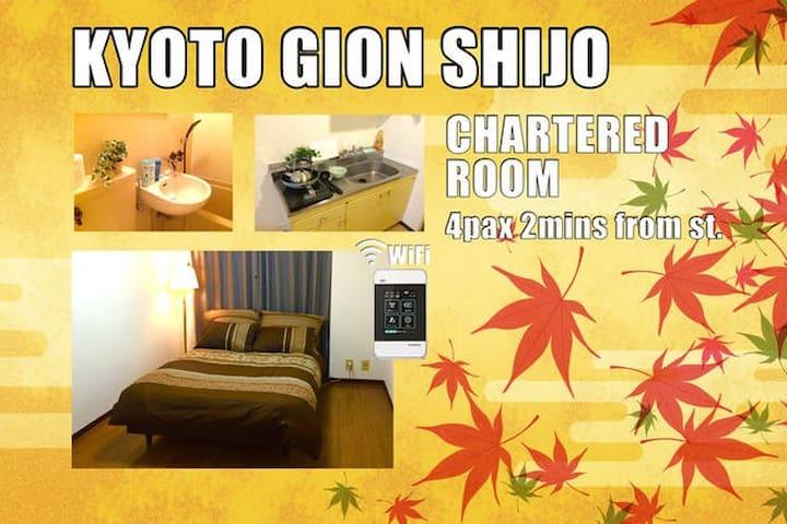 2mins walk GION SHIJO KYOTO WIFI (5 - Higashiyama Ward, Kyoto - Daire