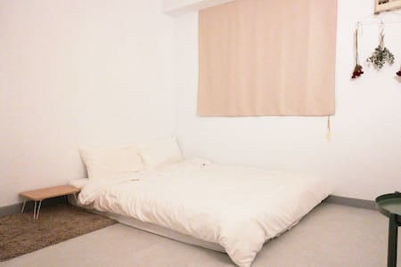 101大樓旁極簡風臥房Taipei 101 nearest minimalist bedroom