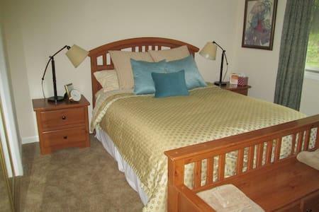 Greenfield Drive. 3 bedrooms $205 - Moraga - Haus